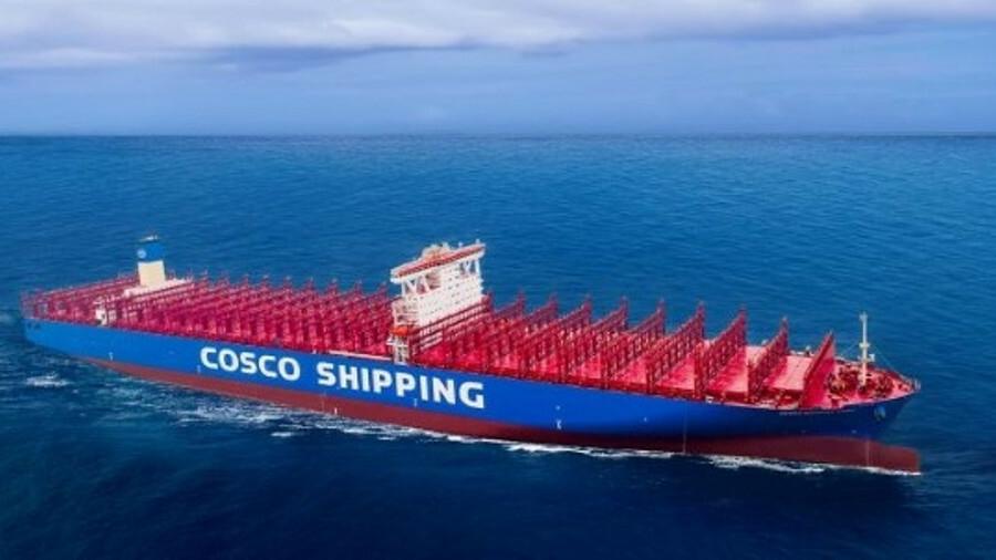Riviera Maritime Media - News Content Hub - COSCO cyber security boost