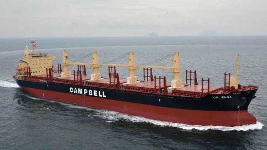 Dry cargo shipowners deploy VSAT