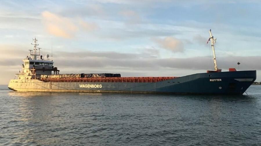 ACCIDENT REPORT: Empty bridge leads to ship grounding