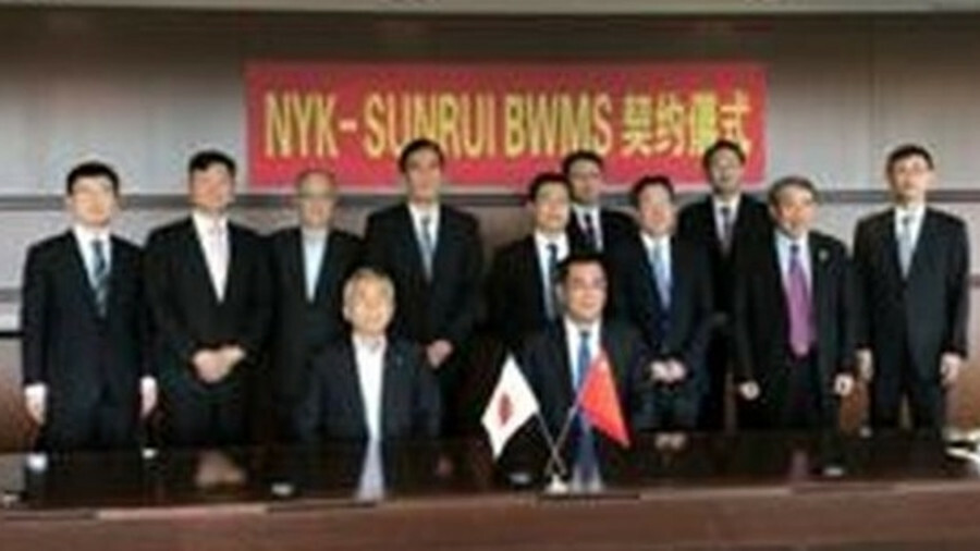 Executives from SunRui and NYK have signed 'the largest ever' BWMS retrofit contract (credit: SunRui
