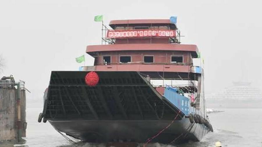 Jiangsu Zhenjiang launched passenger and vehicle ferry Kogang-9 on 25 January