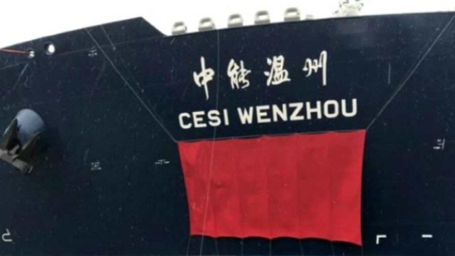 CESI Wenzhou is one of six LNGCs under charter to Sinopec that are owned by a joint venture of CESI