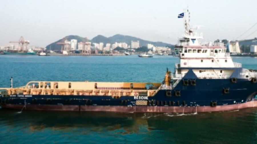 X Topaz Energy is adding EMFS and surveillance systems to its OSVs operating offshore Nigeria (image