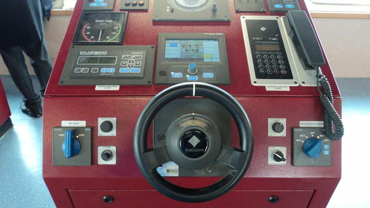 Yokogawa autopilot stand on bridge of Histria Atlas