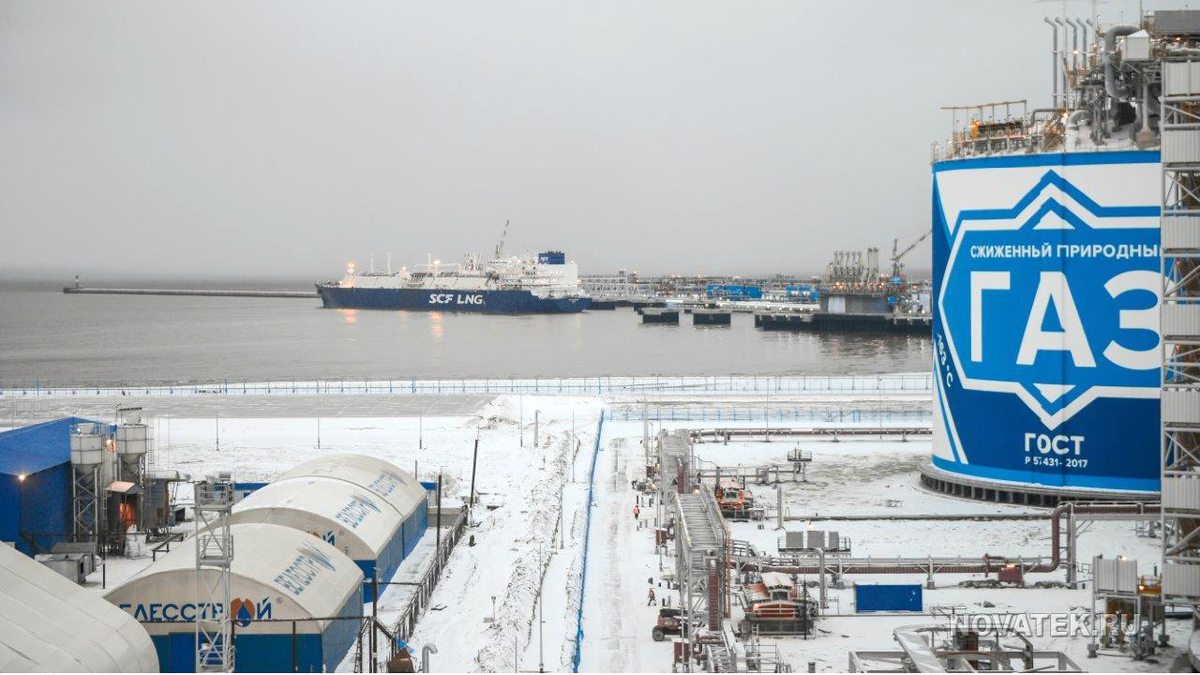 Novatek has a controlling interest in Yamal LNG, which shipped its first LNG cargo to Japan in June