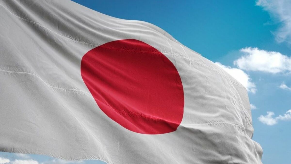 Japanese authorities select potential offshore wind areas