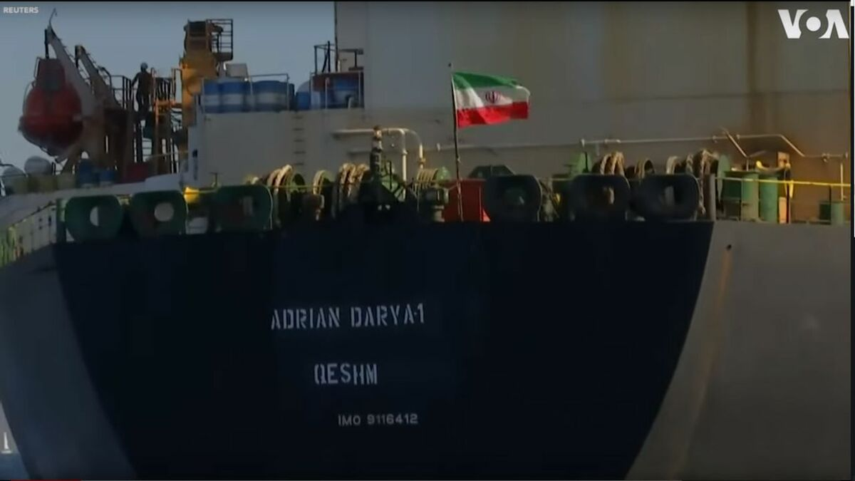 Update: Iran threatens shipping security in 'international waterways'
