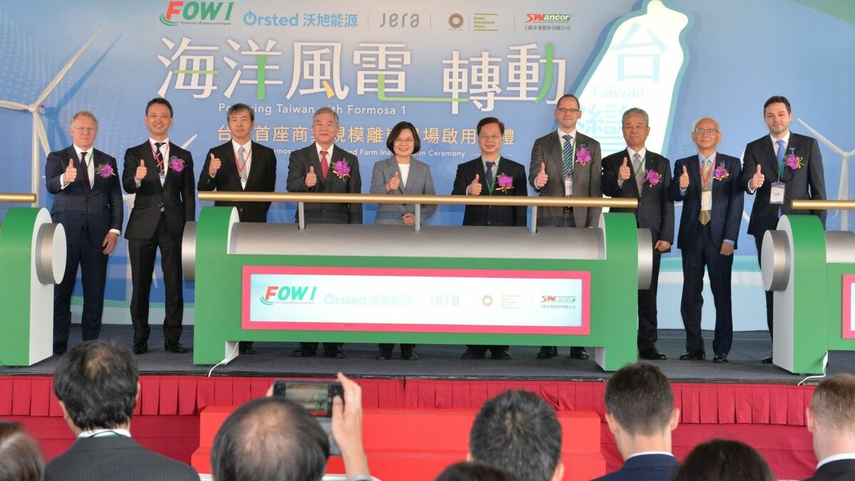 UPDATED: Taiwan unveils 10-GW goal as it inaugurates first commercial-scale offshore windfarm