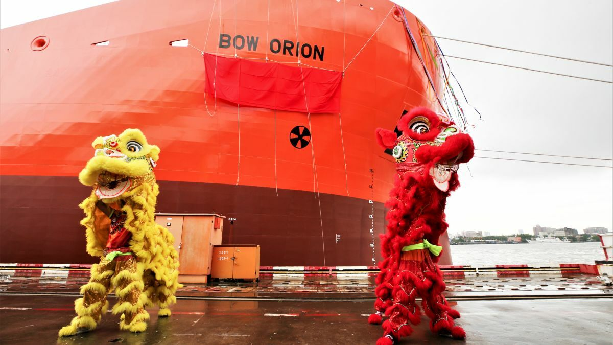 Bow Orion naming ceremony at Hudong-Zhonghua Shipbuilding (image: Odfjell)