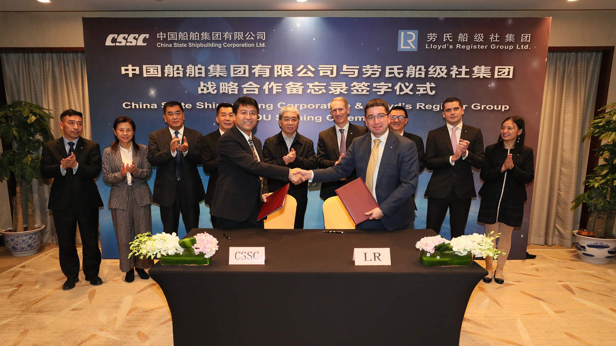 CSSR and LR will also open a Technology Research Centre and launch a biennial Global Shipping Forum
