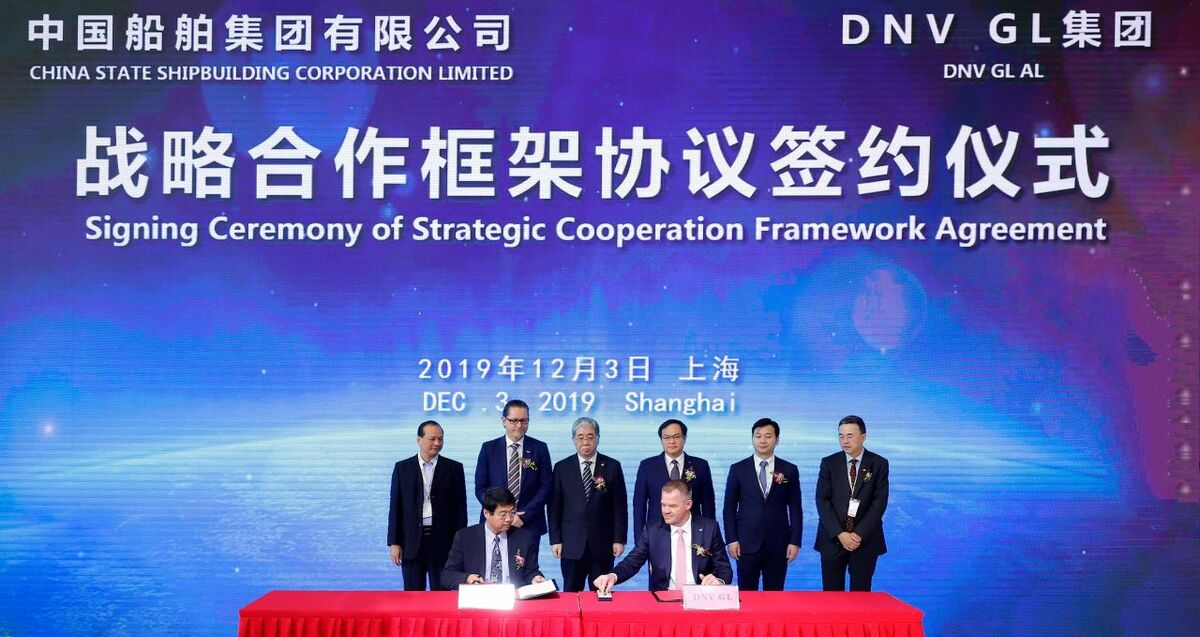 The strategic agreement was signed by CSSC VP Qian Jianping and DNV GL China manager Norbert Kray