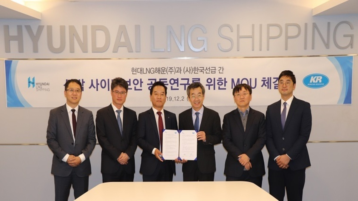 Hyundai LNG and Korean Register sign MOU on cyber security systems
