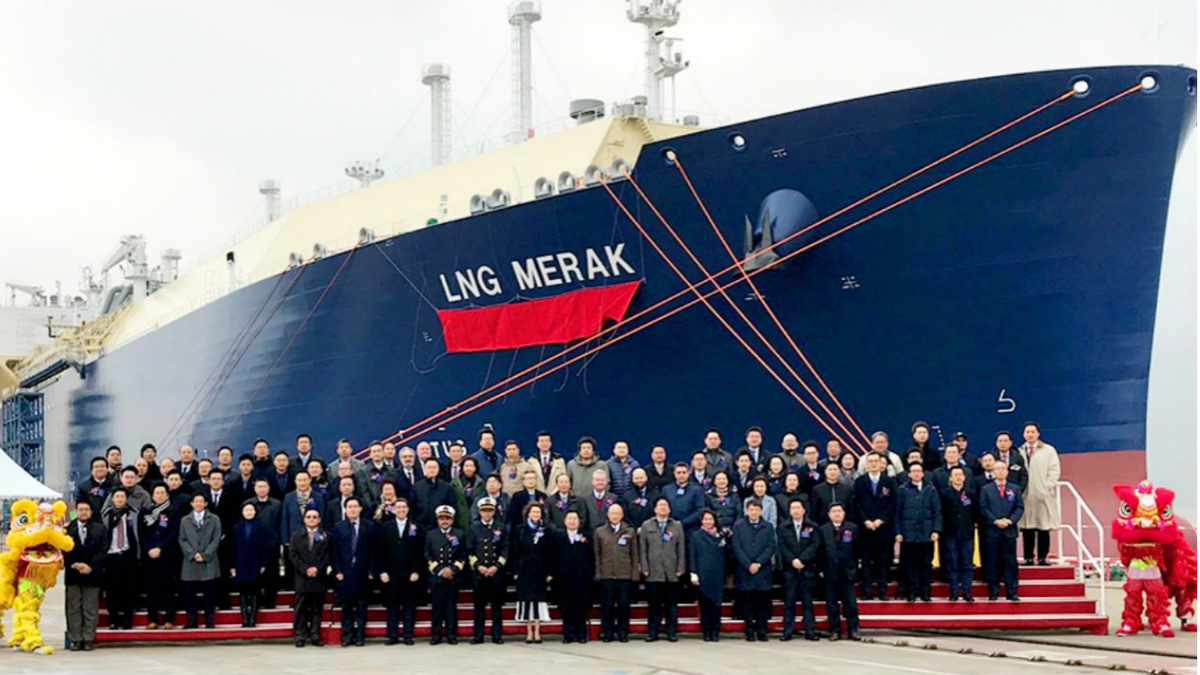 LNG Merak will carry Yamal LNG project cargoes from Europe to Asia