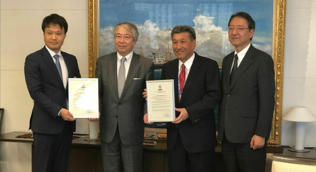 AIP for cryo-powered regas system was issued to both MOL and DSME