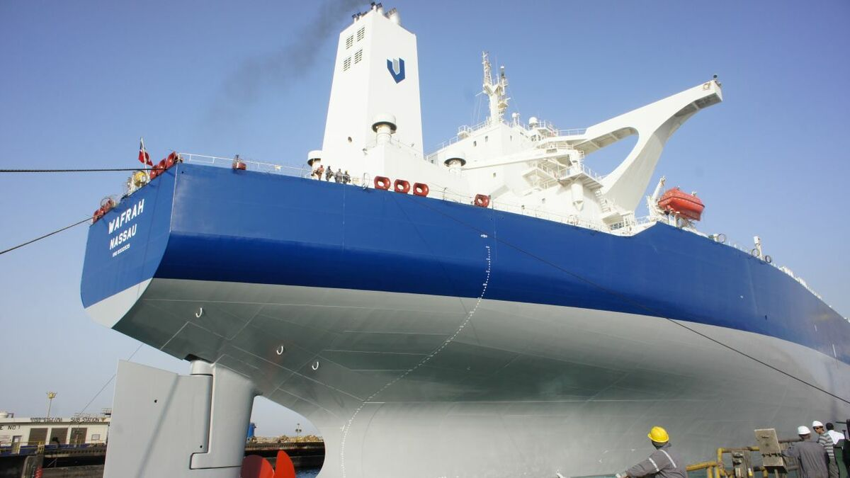 Wafrah: one of 43 VLCCs in the Bahri fleet now being supplemented by another 14 VLCCs