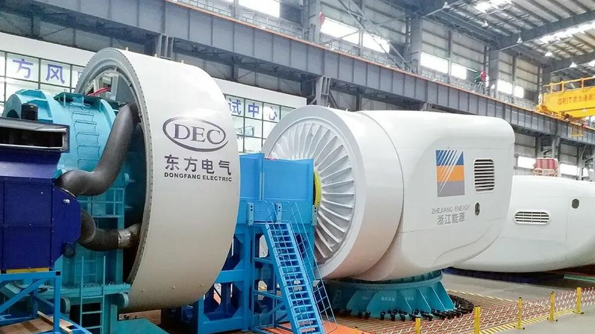 Dongfang's 7-MW turbine is intended for typhoon-prone areas with low wind speeds