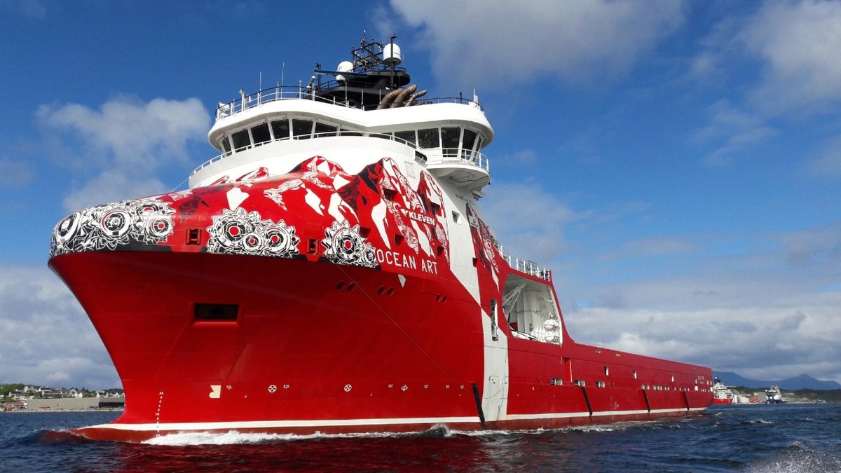 Atlantic Offshore added enhanced cyber protection, coinciding with a Fleet Xpress bandwidth upgrade across its OSV fleet