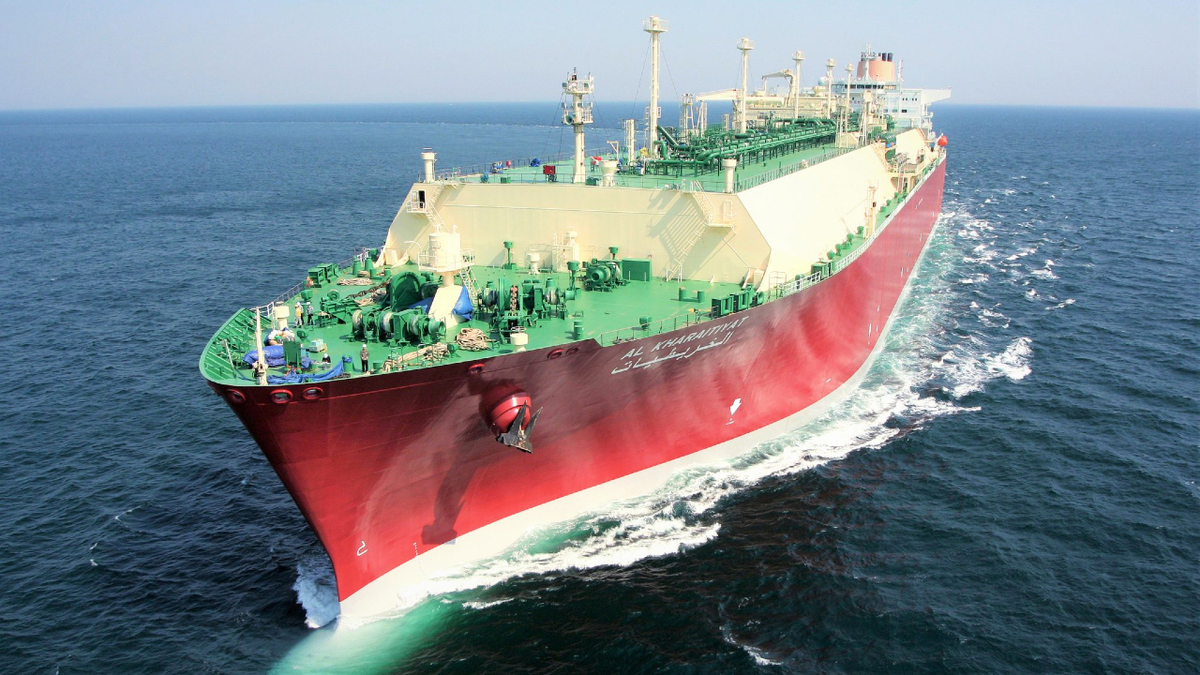 The Q-Flex LNG carrier Al Kharaitiyat has been transferred from STASCO to Nakilat's ship management arm