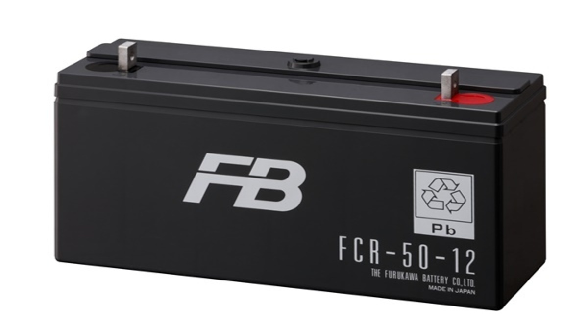 The FCR-50-12 Battery can be used for a range of applications (Image: EMP)