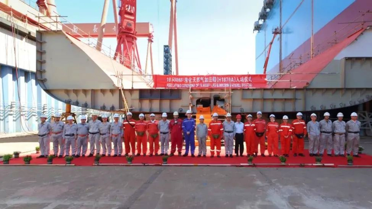 Ordered by MOL, the LNG bunker vessel is under long-term charter to Total (source: Hudong Zhonghua)
