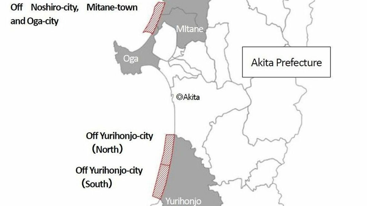 The consortium hopes to bid for projects offshore Noshiro City, Mitane Town, Oga City and off Yurihonjo City