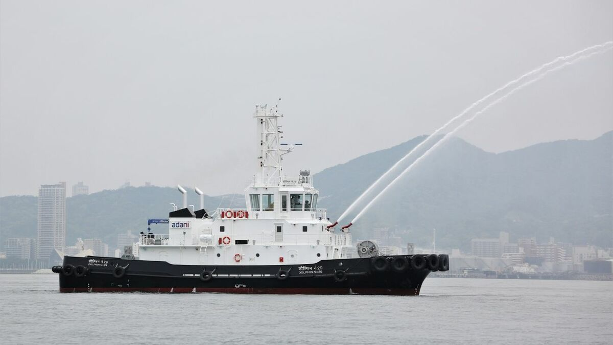 Dolphin 29 was built for Adani by Kanagawa Dockyard Japan (source: IRClass)