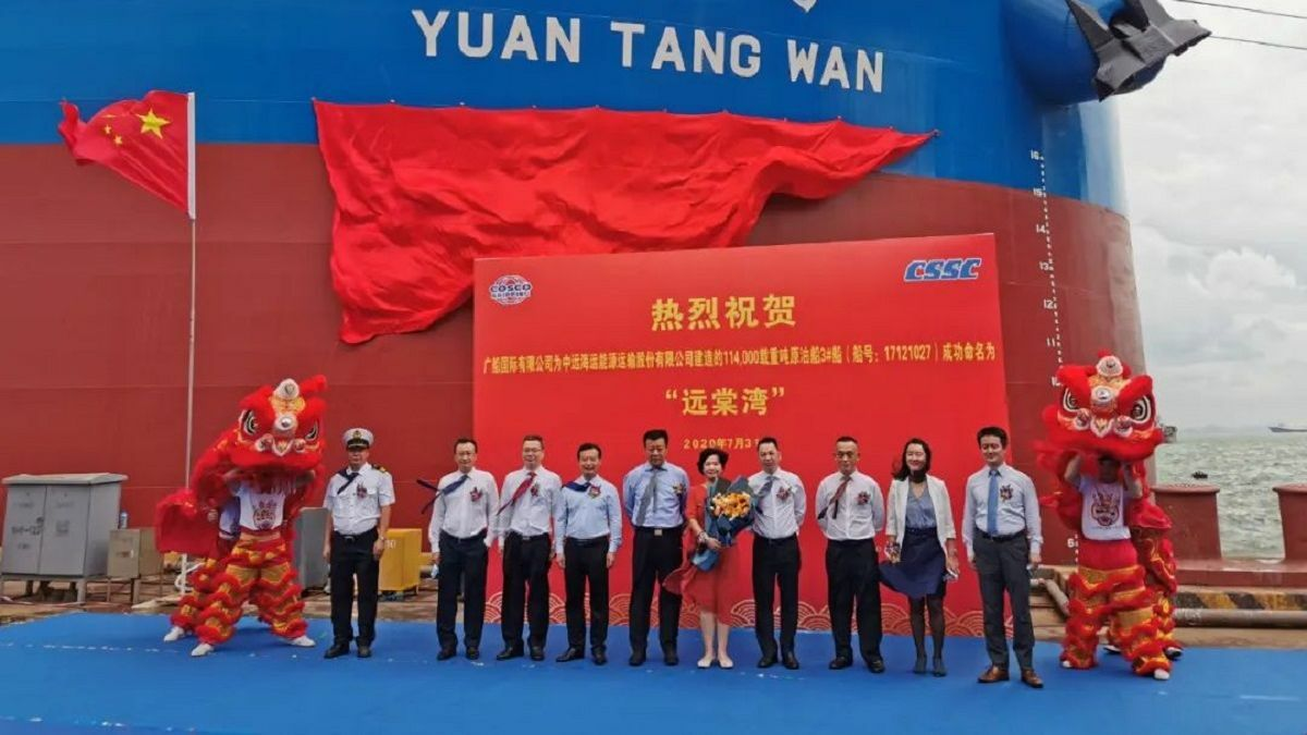 COSCO Energy Shipping's latest Aframax tanker Yuan Tang Wan is named at CSSC OME
