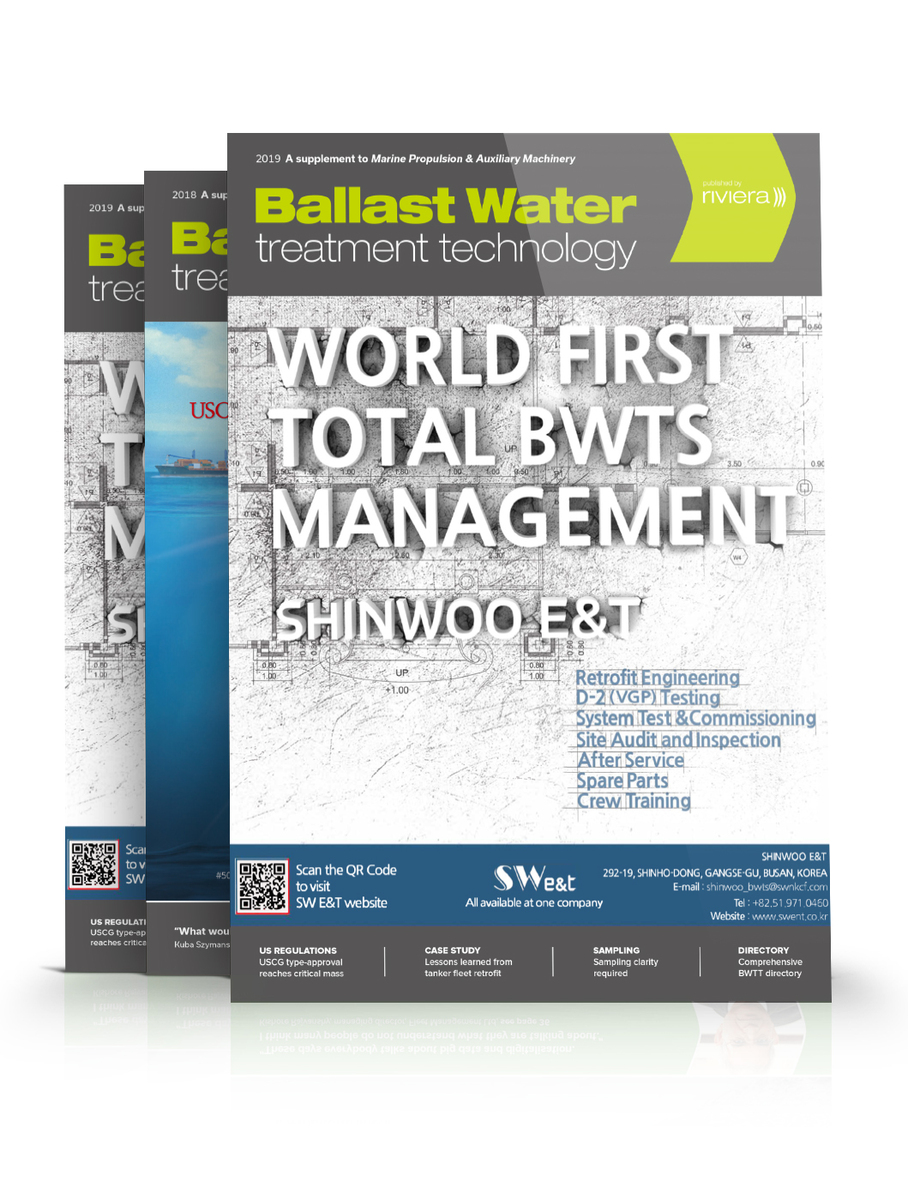 Ballast Water Treatment Technology