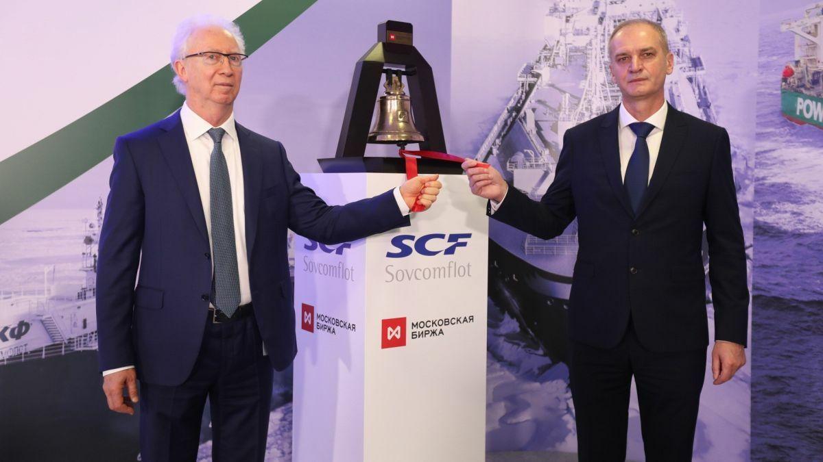 Left to right: Oleg Vyugin (Moscow Exchange) with Igor Tonkovidov (SCF): (source SCF)