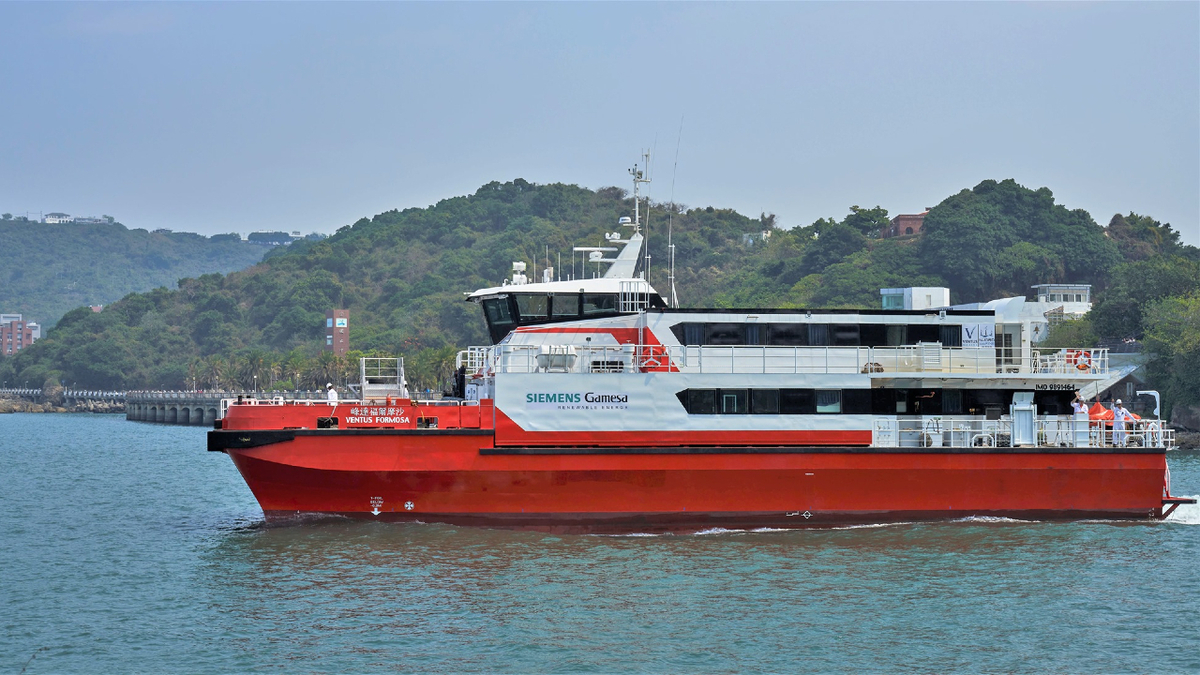 Ventus Formosa combines the elements of the crew transfer vessel and accommodation vessel (Source: Ventus Formosa)