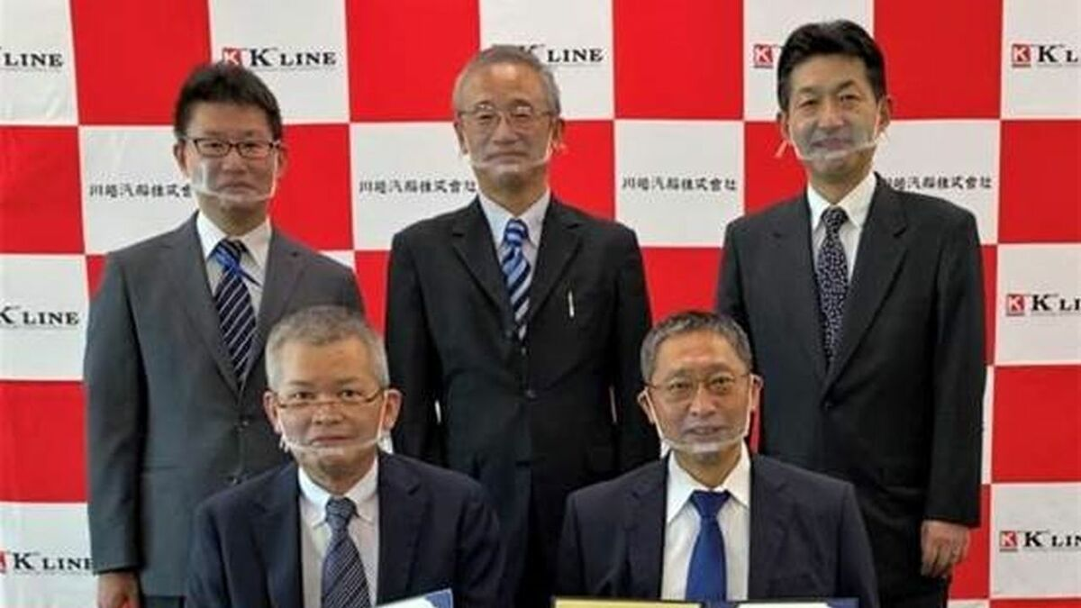ClassNK management (top row) provided K Line (bottom) with CSMS certification (source: K Line)