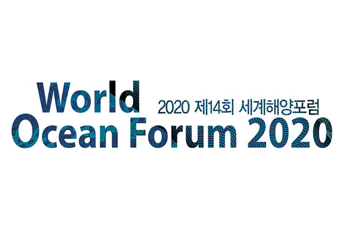 World Ocean Forum 2020