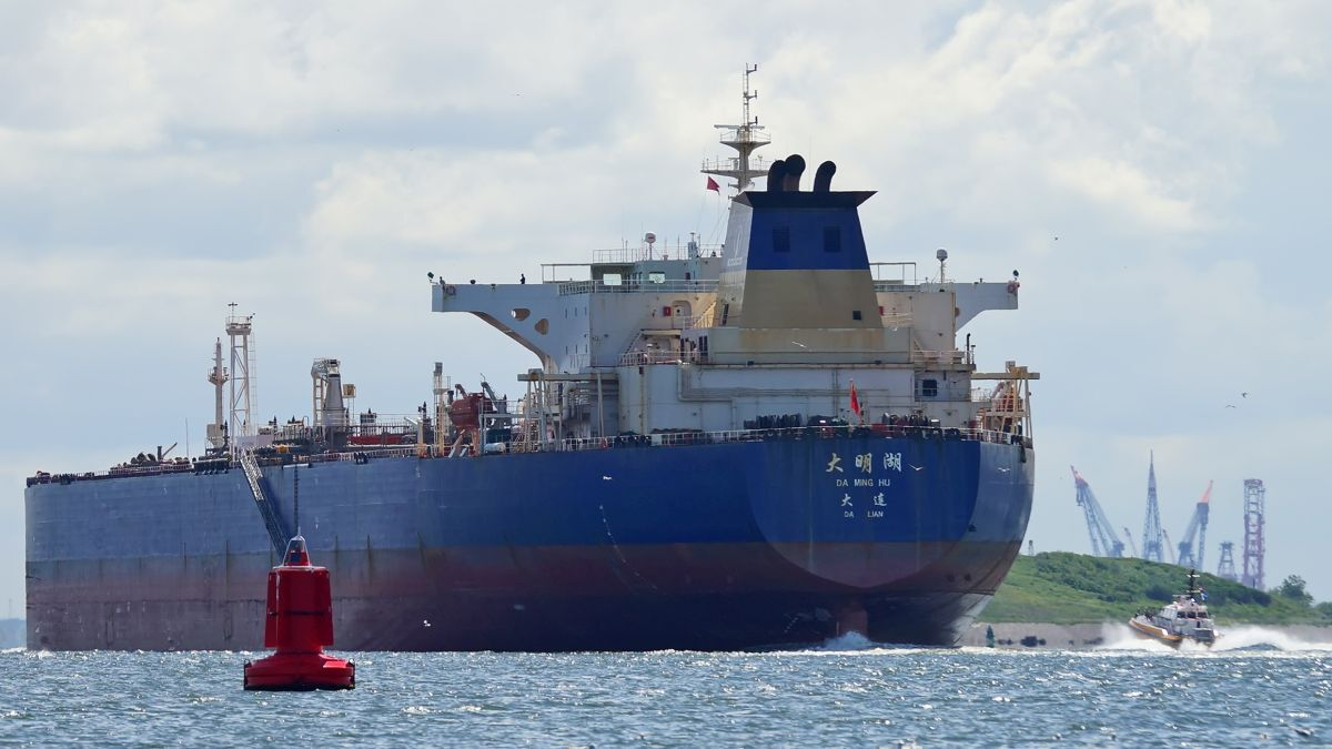 Da Ming Hu: Suezmax tanker in Blue Fin Tankers pool managed by Heidmar (Image: Wikimedia Commons)