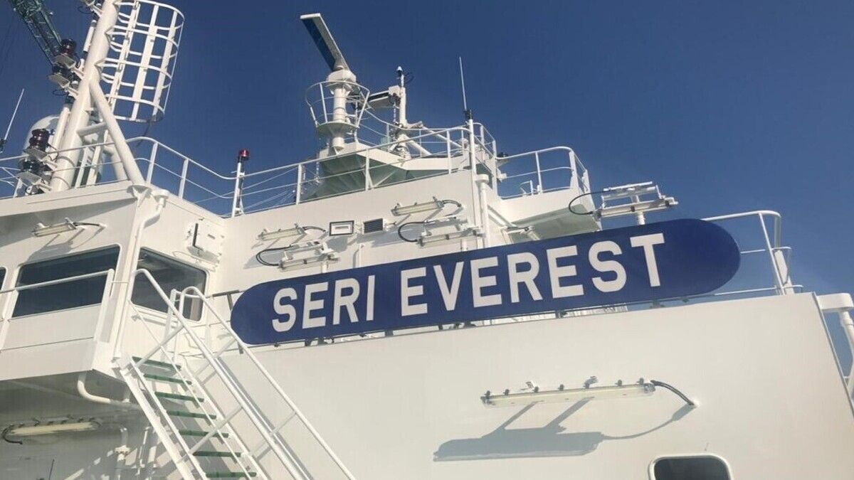 Seri Everest was built to ABS class and is the first VLEC to be delivered with ABS' 'LNG Cargo Ready' notation (Image: MISC Berhad)
