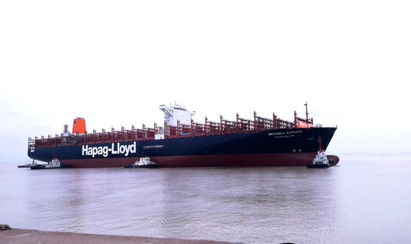 Huarun Dadong Dockyard starts first dual-fuel LNG mega-container ship conversion