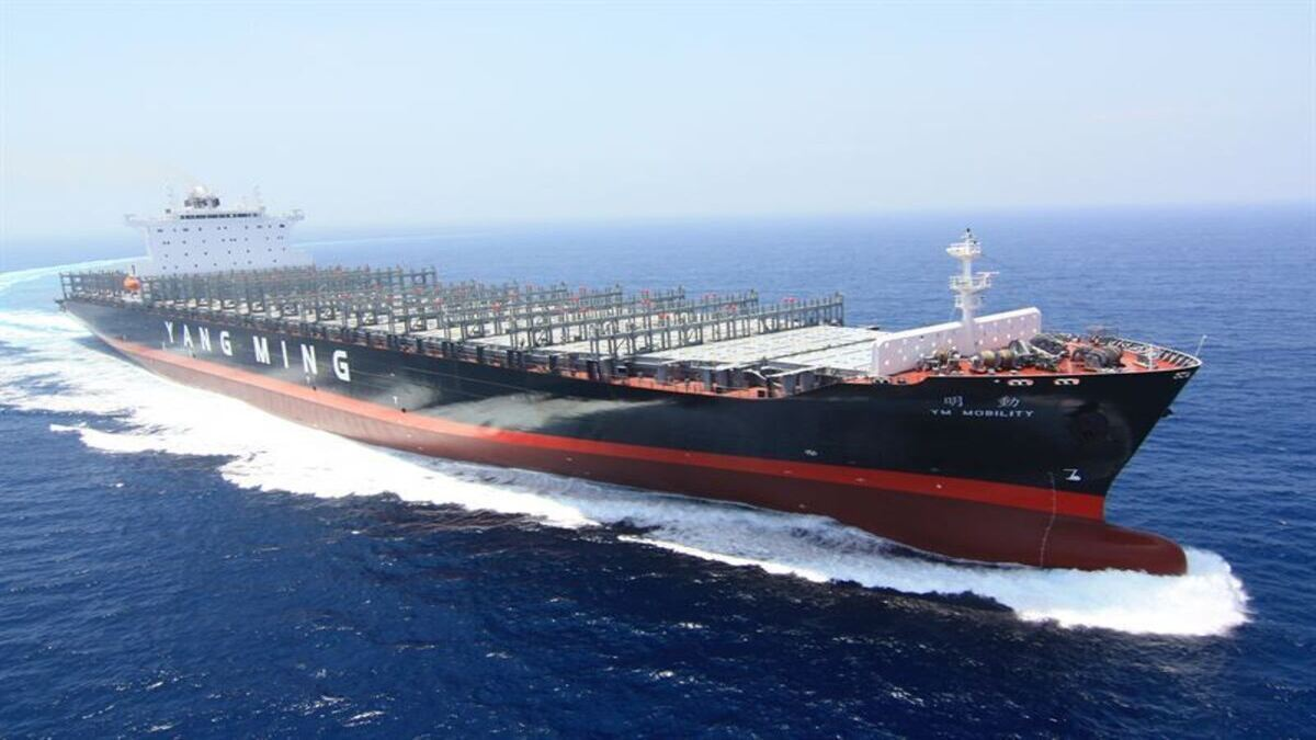 YM Mobility - the Yang Ming ship to be retrofitted with the Wärtsilä FPP and EnergoProFin (Image: Yang Ming Lines)
