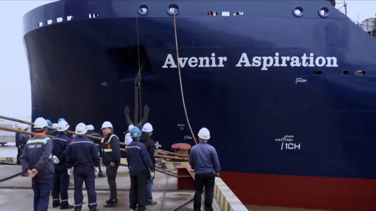 Third LNG bunker vessel launched for Avenir LNG