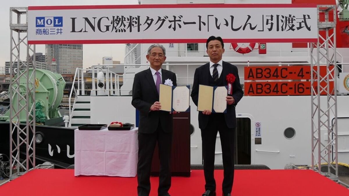 Handover ceremony at Kanagawa Shipbuilding for MOL LNG tug Ishin (source: MOL)