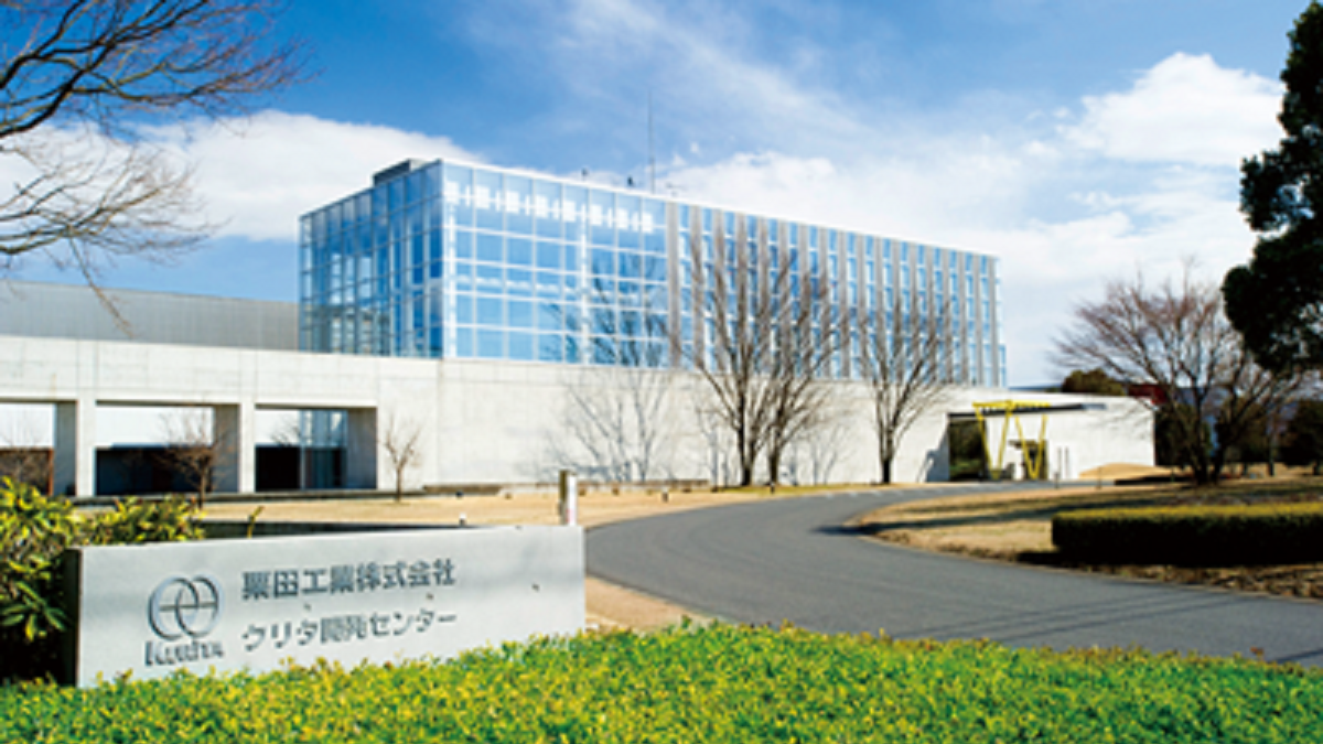 Kurita Water Industries research & development centre (source: Kurita)
