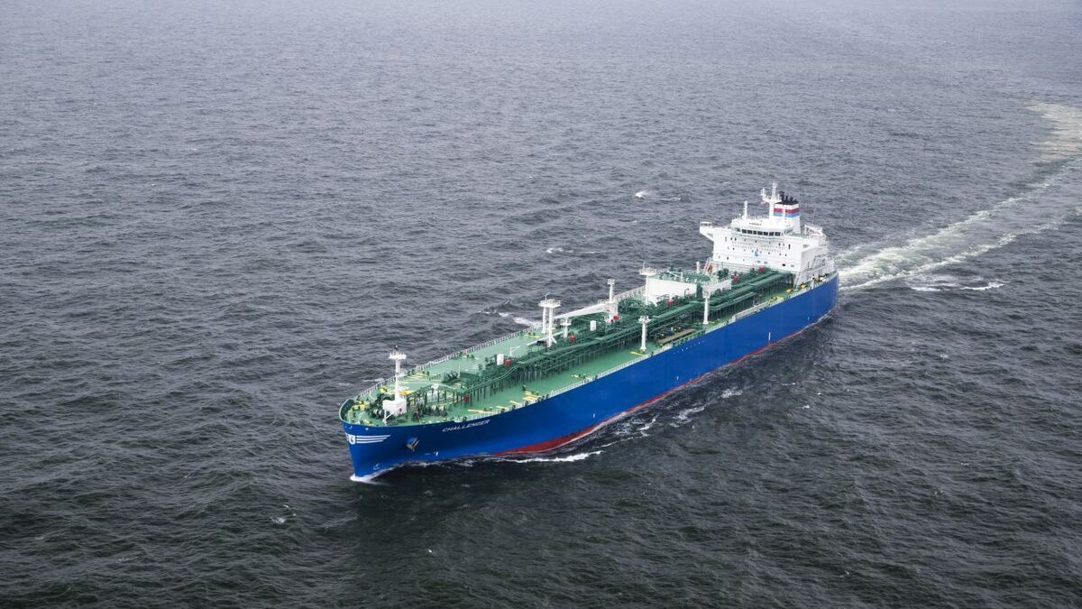 Dorian LPG VLGC data will be collected by Vessel Insight (source: Kongsberg)