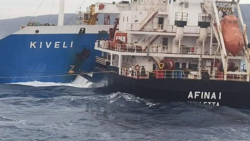 Salvage update: two-bulker collision and another Evergreen ULCS incident