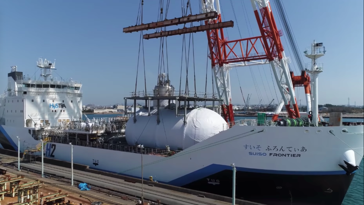 The world's first liquefied hydrogen carrier, Suiso Frontier, will be deployed between Australia and Japan as part of a hydrogen supply chain pilot project (source: Kawasaki)