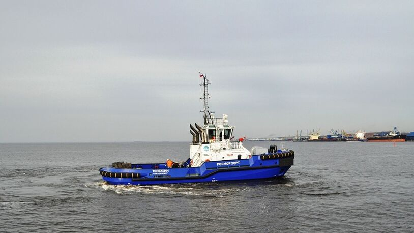 Russia tenders for five tugs and a salvage ship