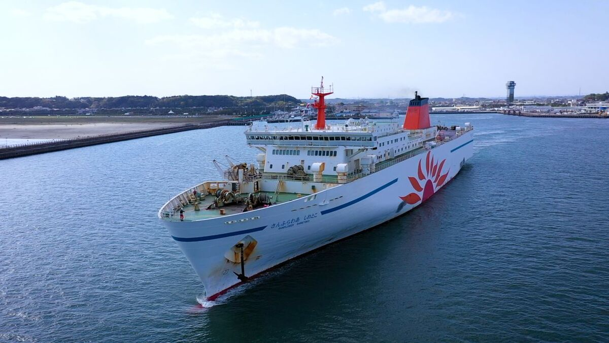 A world-first successful demonstration of an auto-berthing system on MOL Ferry Co's Sunflower Shiretoko (source: MOL)