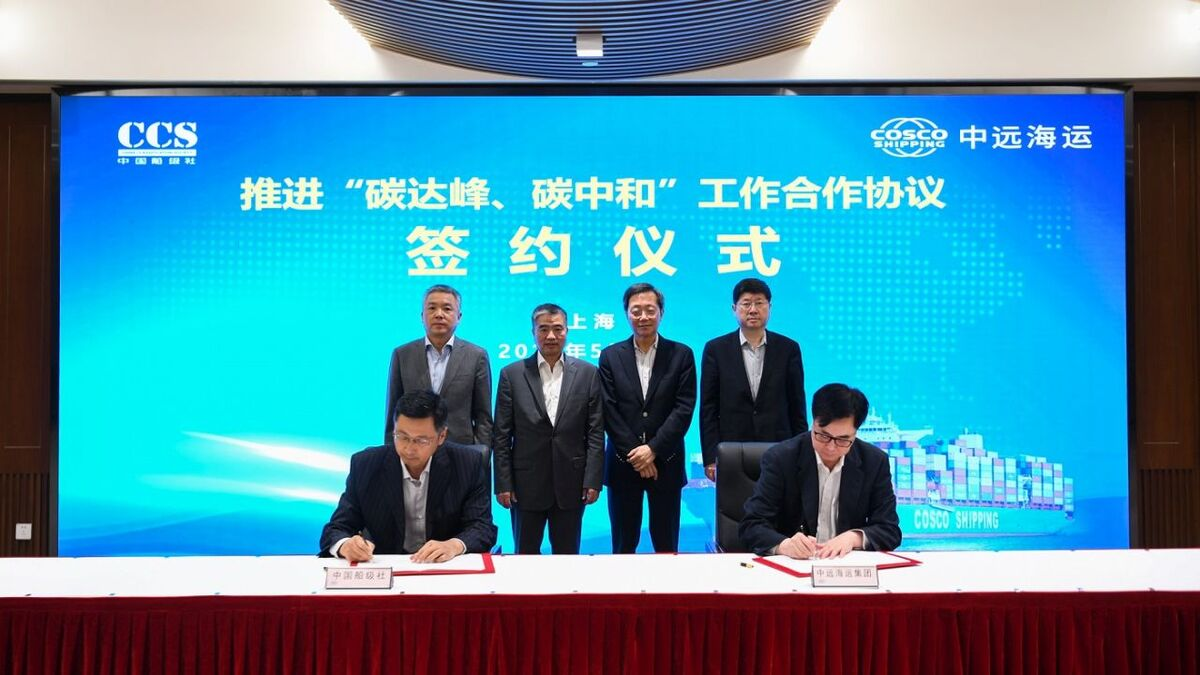 CCS and COSCO sign climate change framework agreement (source: CCS)