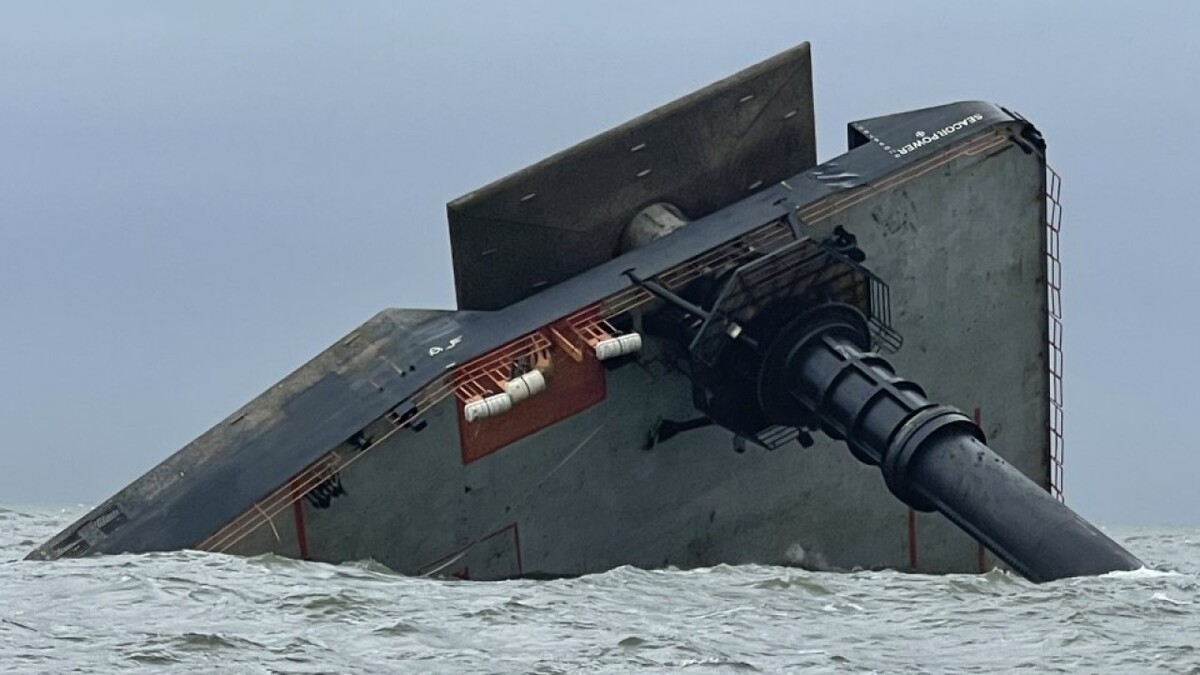 Seacor Power was partially capsized in April (source: USCG)