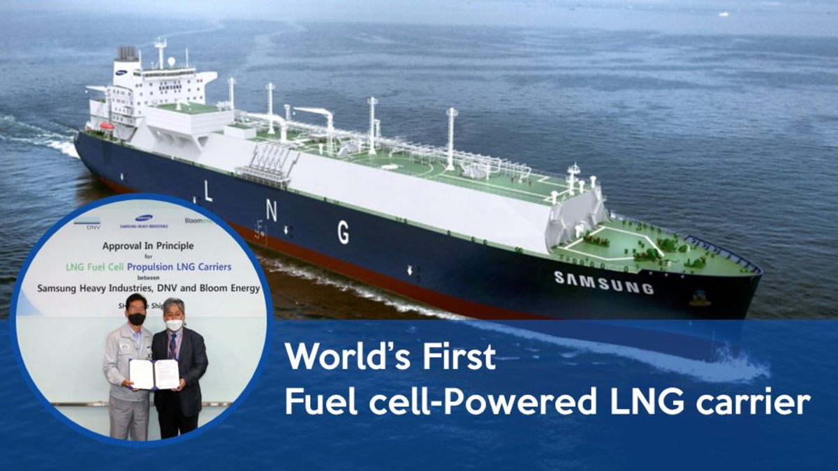 Samsung Heavy Industries has received basic design approval for the fuel cell-powered LNG carrier (source: SHI)