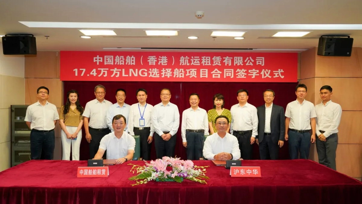 CNPC ordered another LNG carrier from Hudong-Zhonghua during a signing ceremony in July (source: Hudong-Zhonghua Shipbuilding)