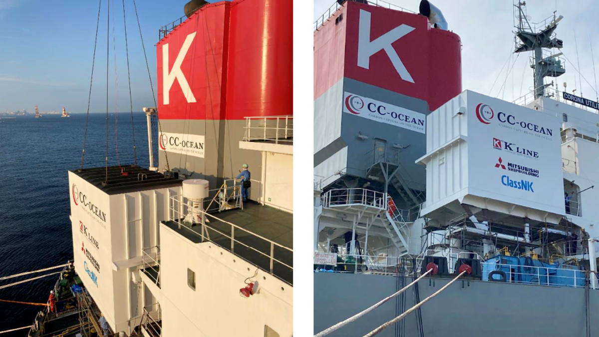 World's first shipboard carbon capture plant installed on K-Line ship