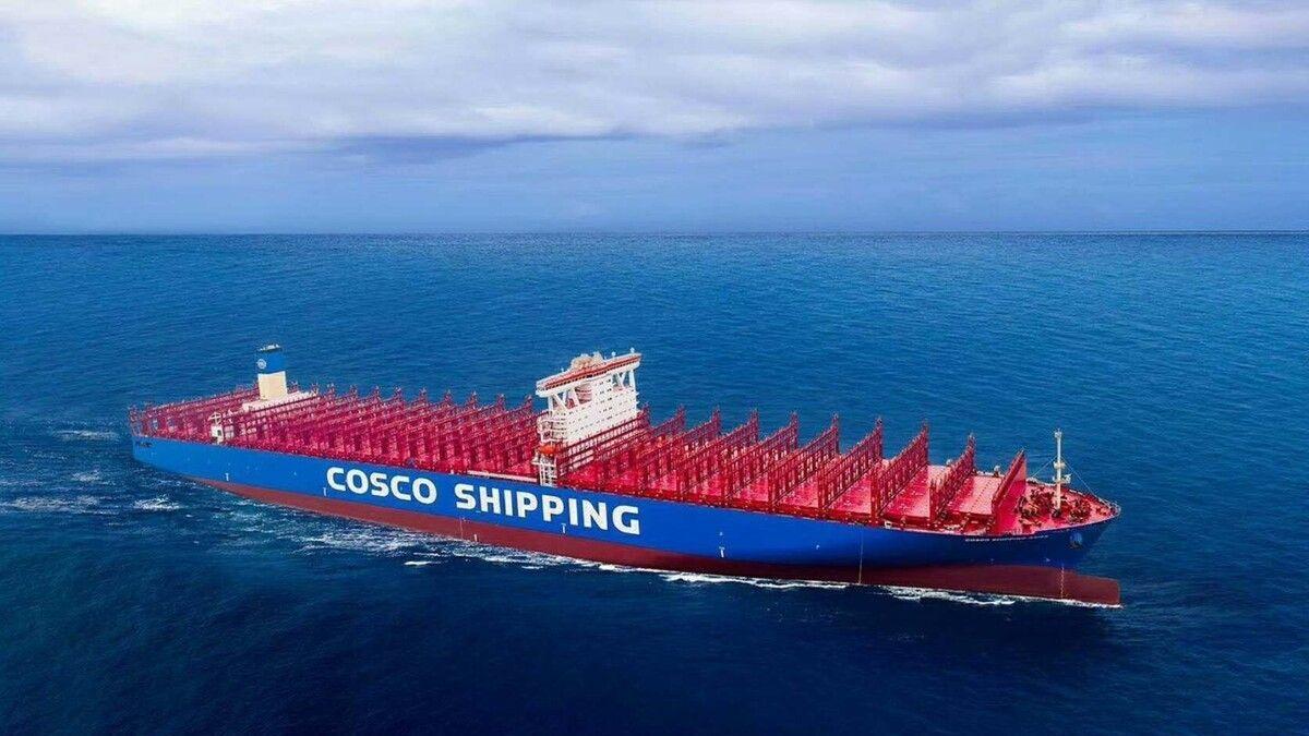 COSCO is using GBSN's Cargo Release (source: COSCO)
